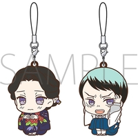 Rubber Strap - ViVimus - Demon Slayer / Yushirou & Tamayo