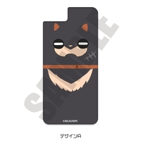 iPhone6 case - iPhone7 case - Smartphone Cover - iPhone8 case - Infinite Dendrogram