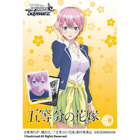 Trial Deck - The Quintessential Quintuplets / Nakano Ichika