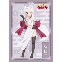 Multi Cloth - Sewayaki Kitsune no Senko-san