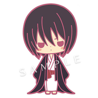 Rubber Strap - Fruits Basket / Souma Akito