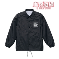 Jacket - Blood Blockade Battlefront Size-XL