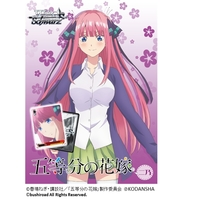 Trial Deck - The Quintessential Quintuplets / Nakano Nino