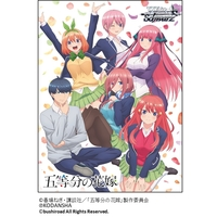 Booster Pack - Trial Deck - The Quintessential Quintuplets