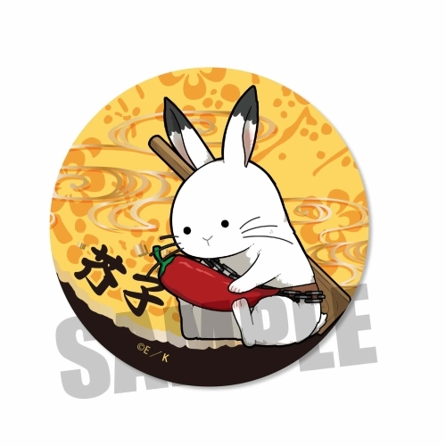 Trading Badge - Gyugyutto - Hoozuki no Reitetsu