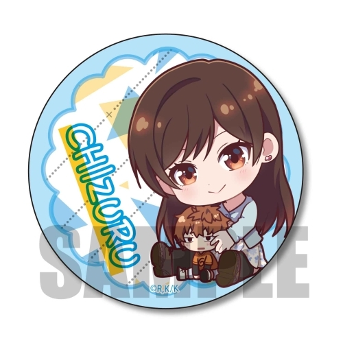Trading Badge - Gyugyutto - Rent-A-Girlfriend