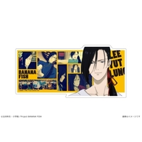 Magnet - BANANA FISH / Yut-Lung Lee