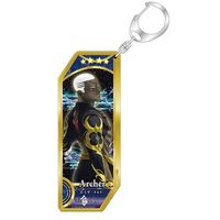Acrylic Key Chain - Fate/Grand Order / Emiya (Alter) (Fate Series)