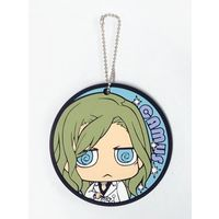 Rubber Key Chain - UtaPri / Camus