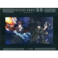 Art Board - PSYCHO-PASS