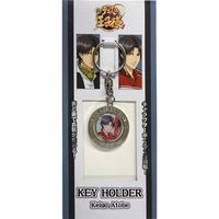 Key Chain - Prince Of Tennis / Atobe Keigo