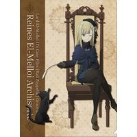 Plastic Folder - The Case Files of Lord El-Melloi II / Reines El-Melloi Archisorte