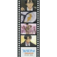 Bookmarker - Fruits Basket / Souma Hatori