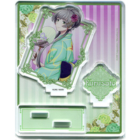 Acrylic stand - Senjuushi : the thousand noble musketeers / Furusato (Senjuushi)