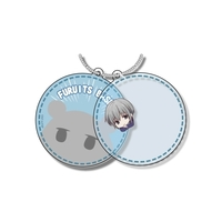 Key Chain - Fruits Basket / Souma Yuki
