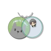 Key Chain - Fruits Basket / Souma Shigure