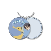 Key Chain - Fruits Basket / Souma Hatori
