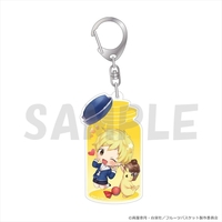 Key Chain - Fruits Basket / Souma Momiji