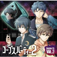 Drama CD - Corpse Party