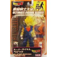 Action Figure - Dragon Ball / Vegeta & Goku & Vegito