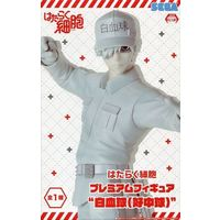 Prize Figure - Hataraku Saibou (Cells at Work!) / White Blood Cell