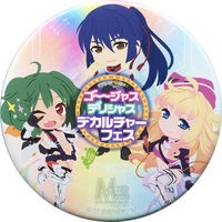 Badge - Macross Frontier / Ranka & Alto & Sheryl