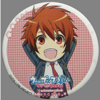 Badge - UtaPri / Otoya Ittoki