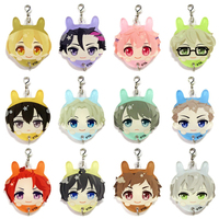 (Full Set) Key Chain - Tsukiuta