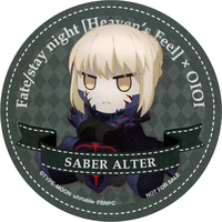 Coaster - Fate/stay night / Saber Alter