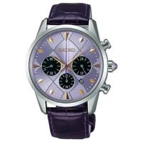 Wrist Watch - Jojo no Kimyou na Bouken / Fugo & Purple Haze