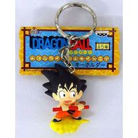 Key Chain - Dragon Ball / Goku