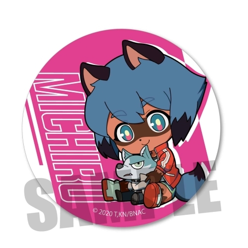 Trading Badge - Gyugyutto - BNA