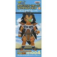 Prize Figure - Dragon Ball / Raditz