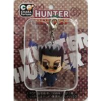 Fastener Accessory - Hunter x Hunter / Leorio Paladinight