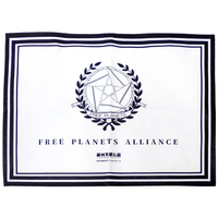 Place mat - Legend of the Galactic Heroes