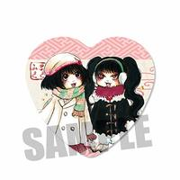 Heart Badge - Hoozuki no Reitetsu