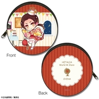 Coin Case - Hetalia / China (Wang Yao)