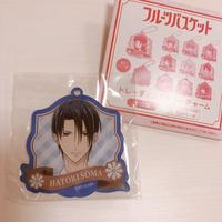Trading Mirror Charm - Fruits Basket / Souma Hatori