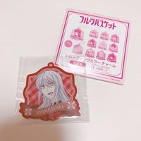 Trading Mirror Charm - Fruits Basket / Souma Ayame