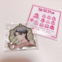 Trading Mirror Charm - Fruits Basket / Souma Shigure