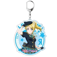 Big Key Chain - Love Live / Ayase Eri