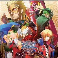 Multi Cloth - BLAZBLUE