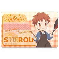 Card Stickers - Today's Menu for the Emiya Family / Shirou Emiya