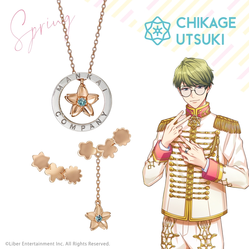 Earrings - A3! / Spring Troupe & Utsuki Chikage