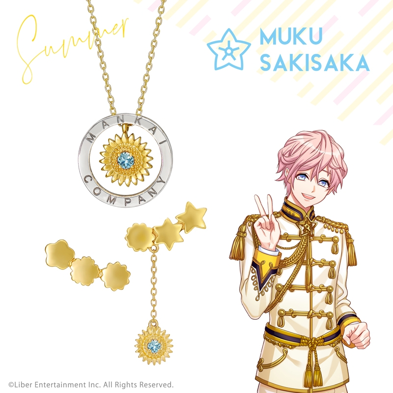 Earrings - A3! / Summer Troupe & Sakisaka Muku