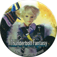 Badge - Thunderbolt Fantasy / Ken San Un