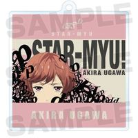 Trading Acrylic Key Chain - Star-Myu (High School Star Musical) / Ugawa Akira (Star-Mu)
