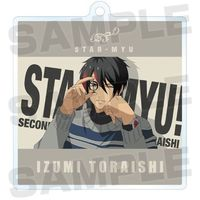 Trading Acrylic Key Chain - Star-Myu (High School Star Musical) / Toraishi Izumi (Star-Mu)