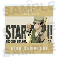 Trading Acrylic Key Chain - Star-Myu (High School Star Musical) / Sawatari Eigo (Star-Mu)
