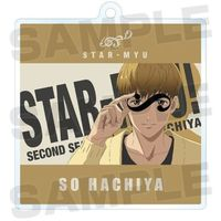 Trading Acrylic Key Chain - Star-Myu (High School Star Musical) / Hachiya So